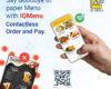 How do you use QR codes to market your restaurant?